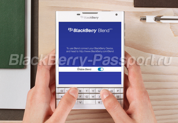 BlackBerry_Passport_Blend_Beta-BP