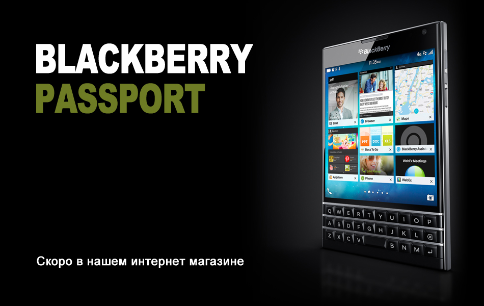 BlackBerry-Passport-Promo