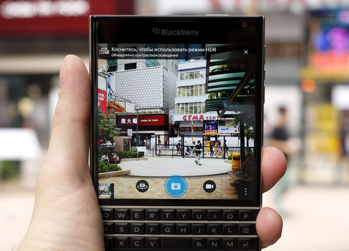BlackBerry-Passport-Review-31