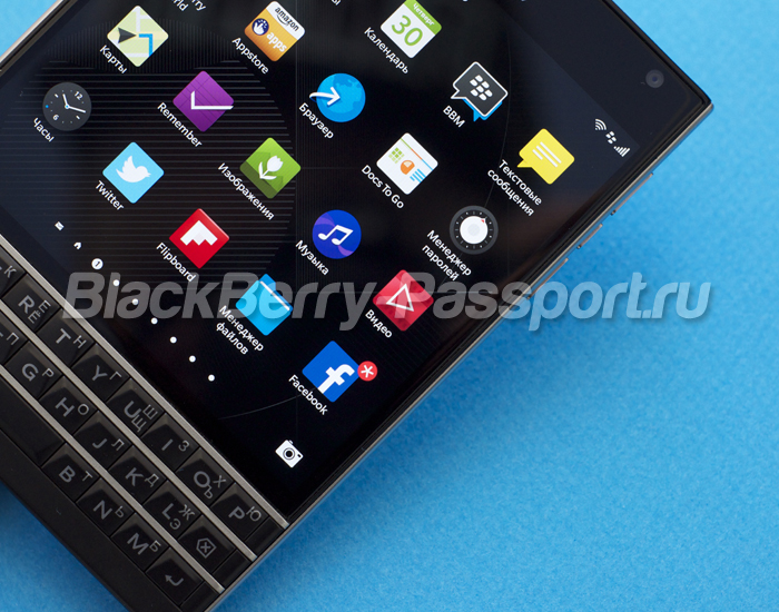 BlackBerry-Passport-Password-BP