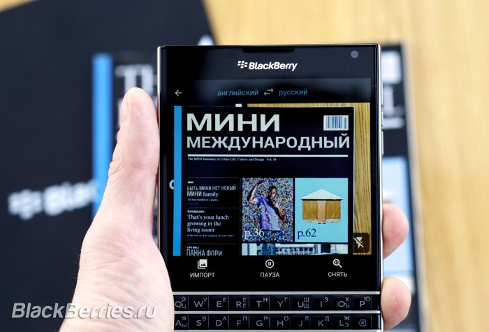 BlackBerry-Passport-Google-Translate