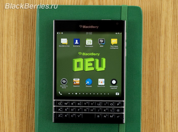 BlackBerry-Passport-HomeScreen
