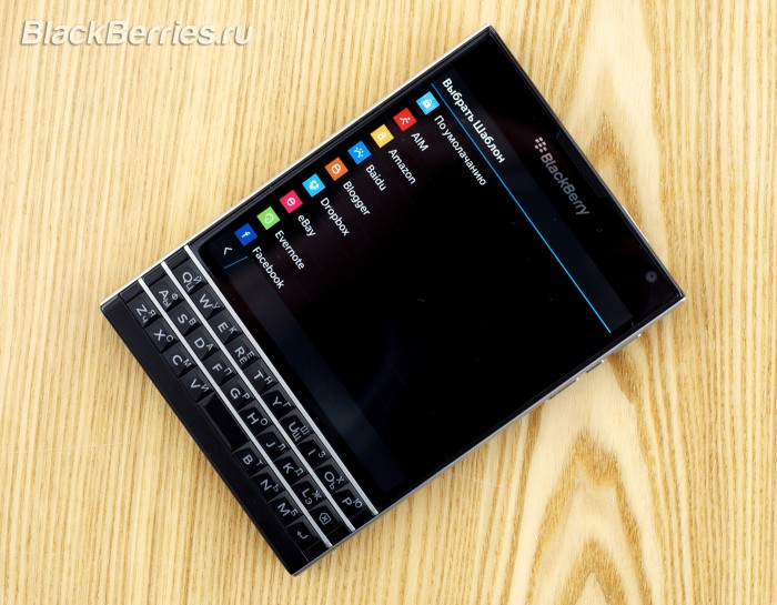 BlackBerry-Passport-Enpass