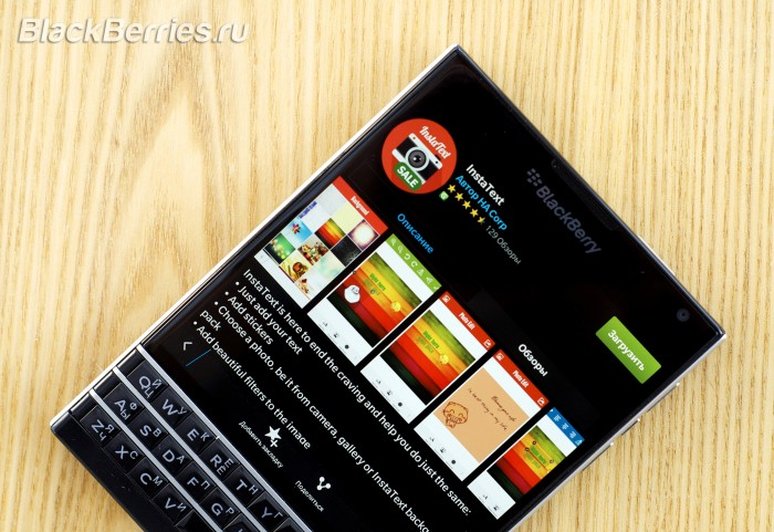 BlackBerry-Passport-InstaText-1
