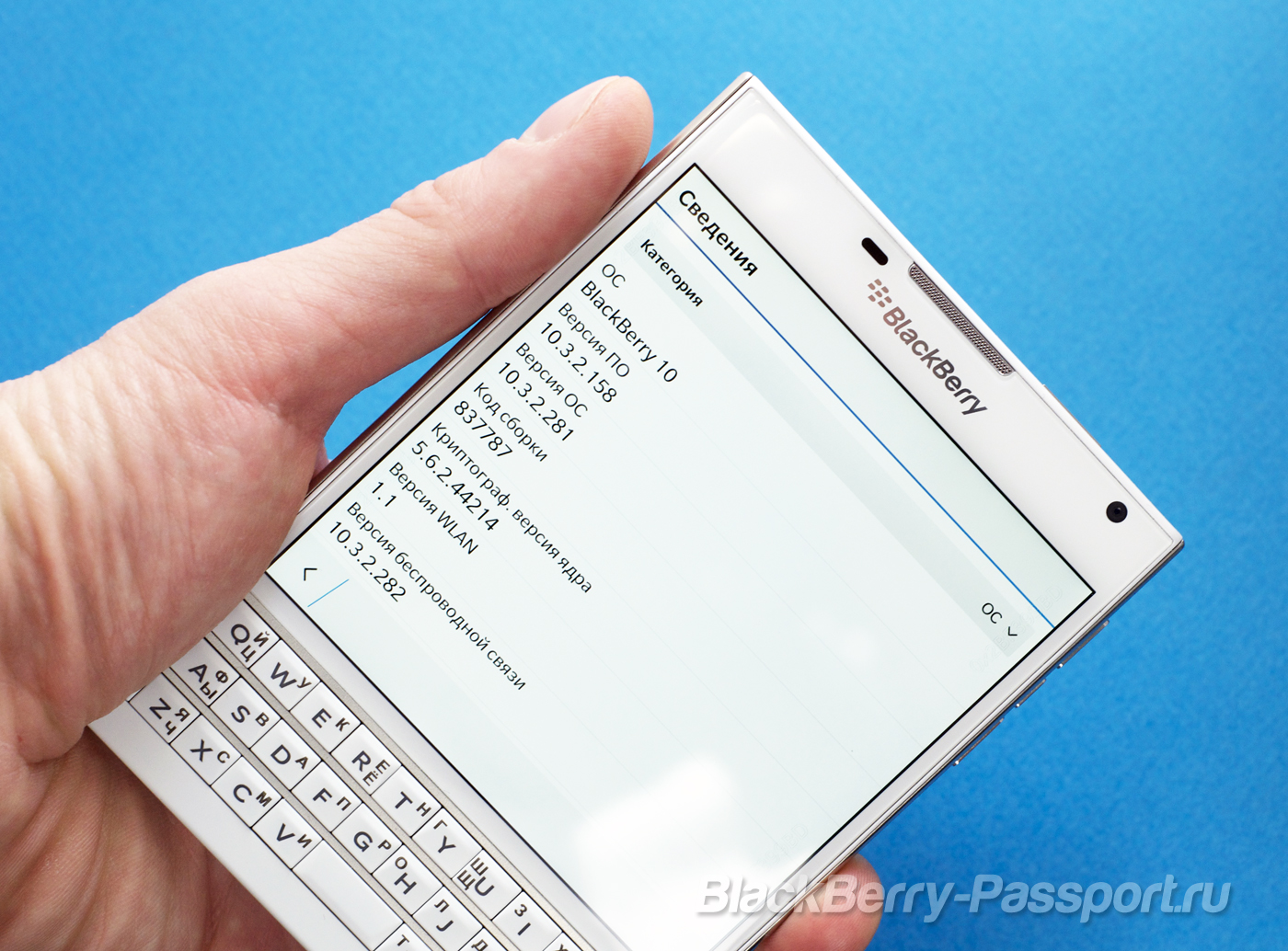 BlackBerry-Passport-10-3-2-281-BP