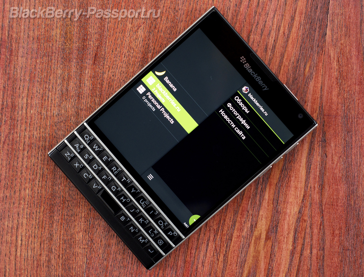 BlackBerry-Passport-Banana-BP