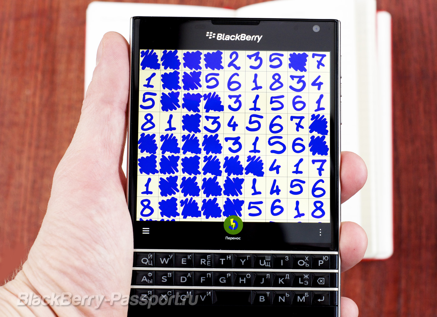 BlackBerry-Passport-Game-BP