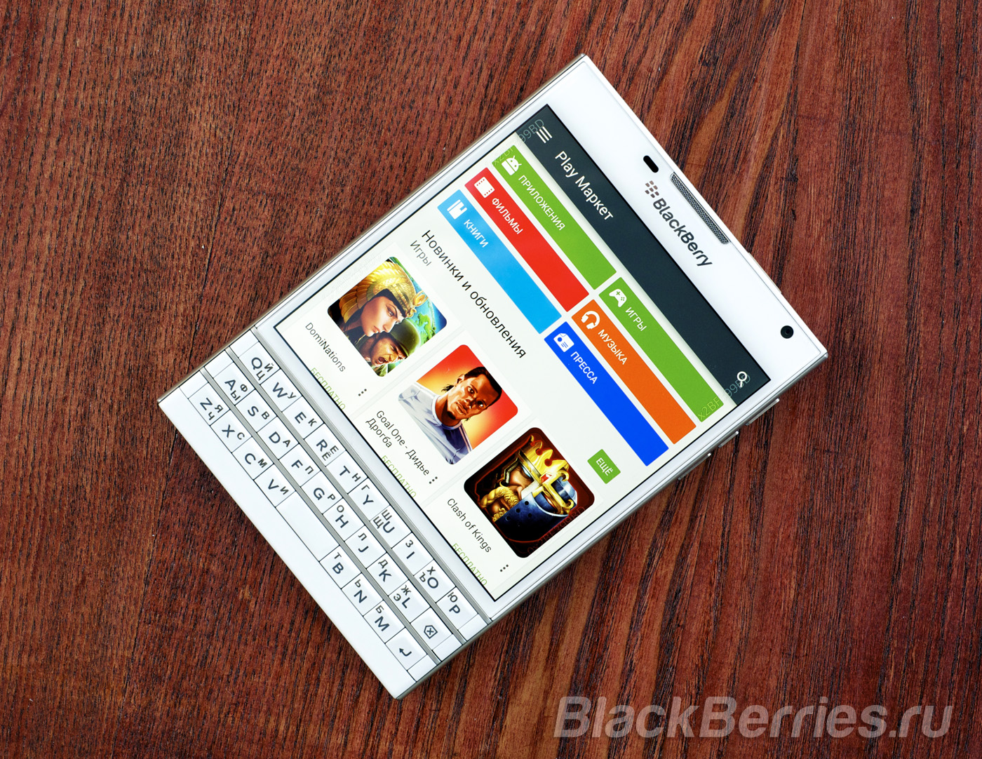 BlackBerry-Passport-Google-Play-1