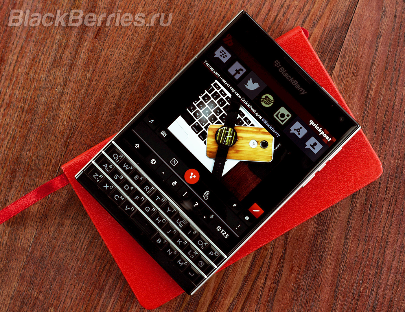 BlackBerry-Passport-QuckPost