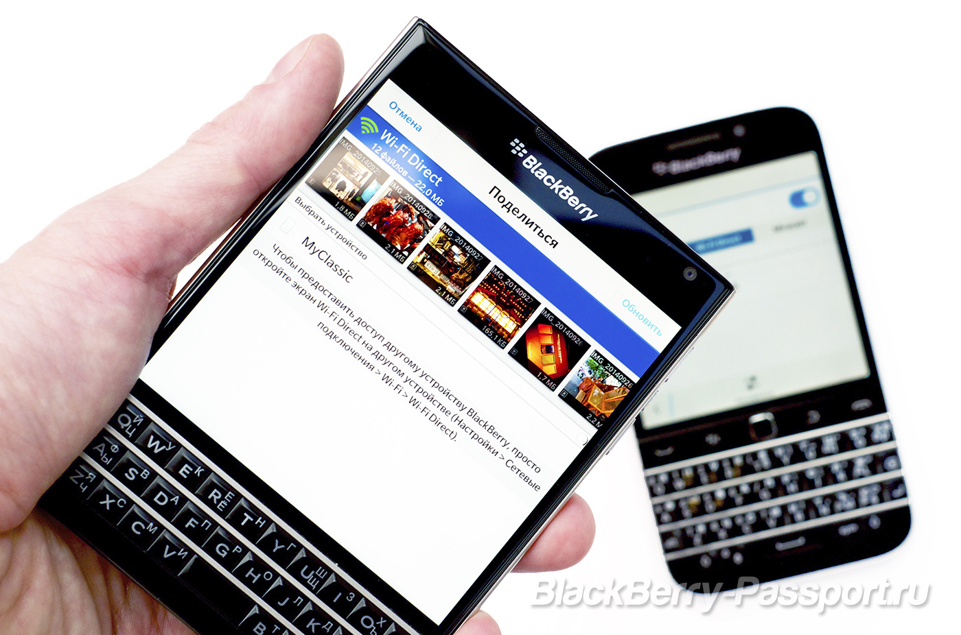 how to open blackberry passport