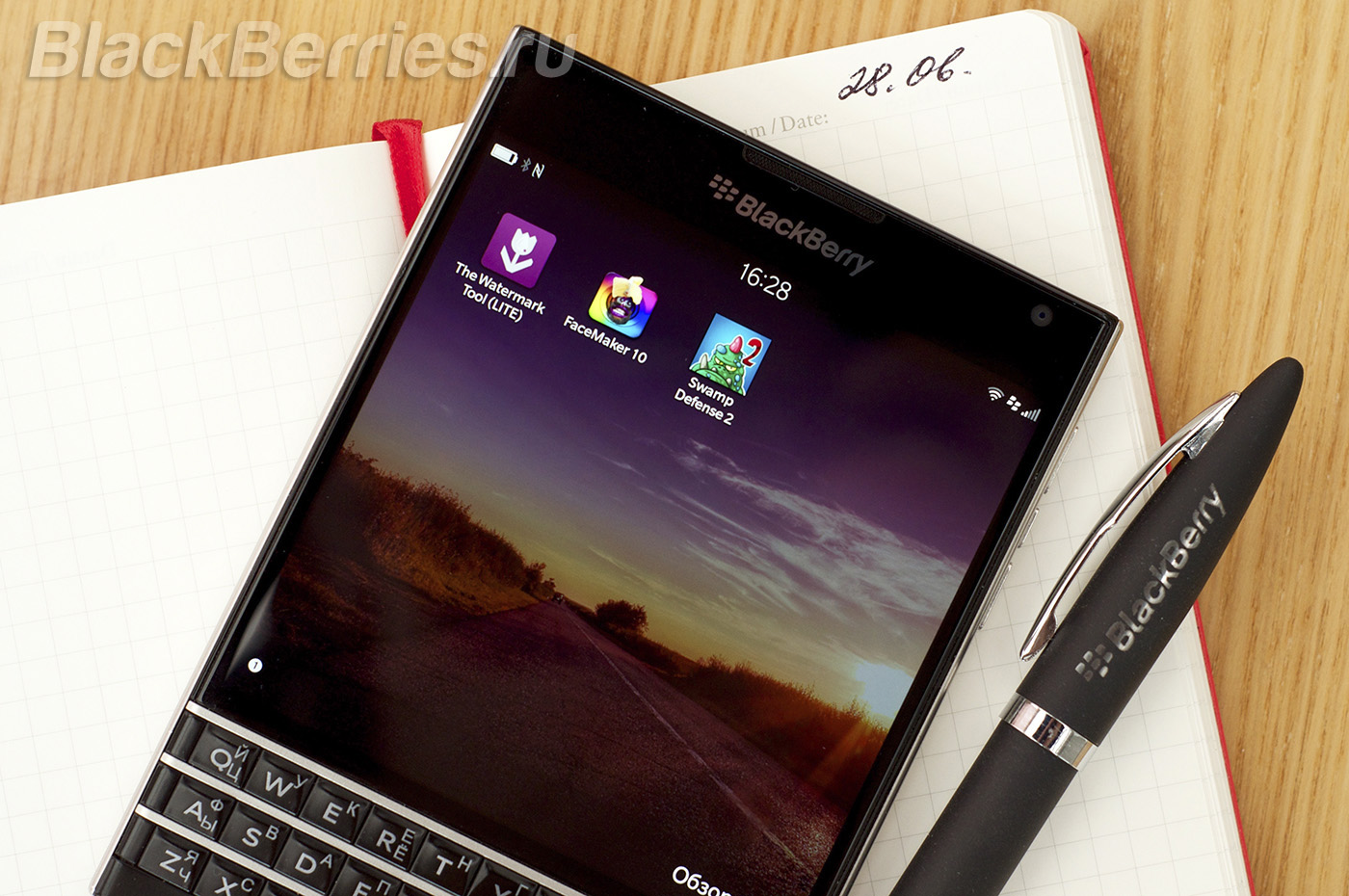 BlackBerry-Apps-28-06-1