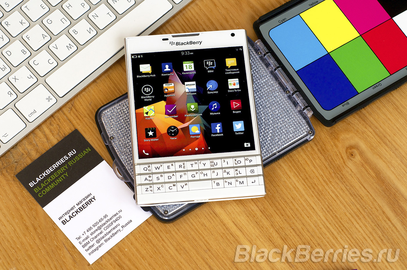 BlackBerry-Passport-Apps-18-07-02