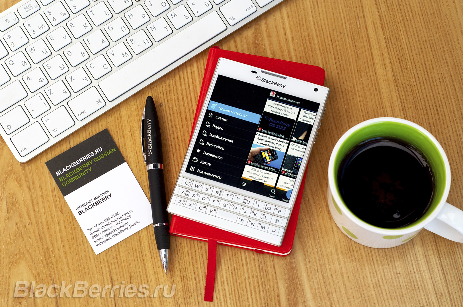 BlackBerry-Passport-Apps-31-07-13