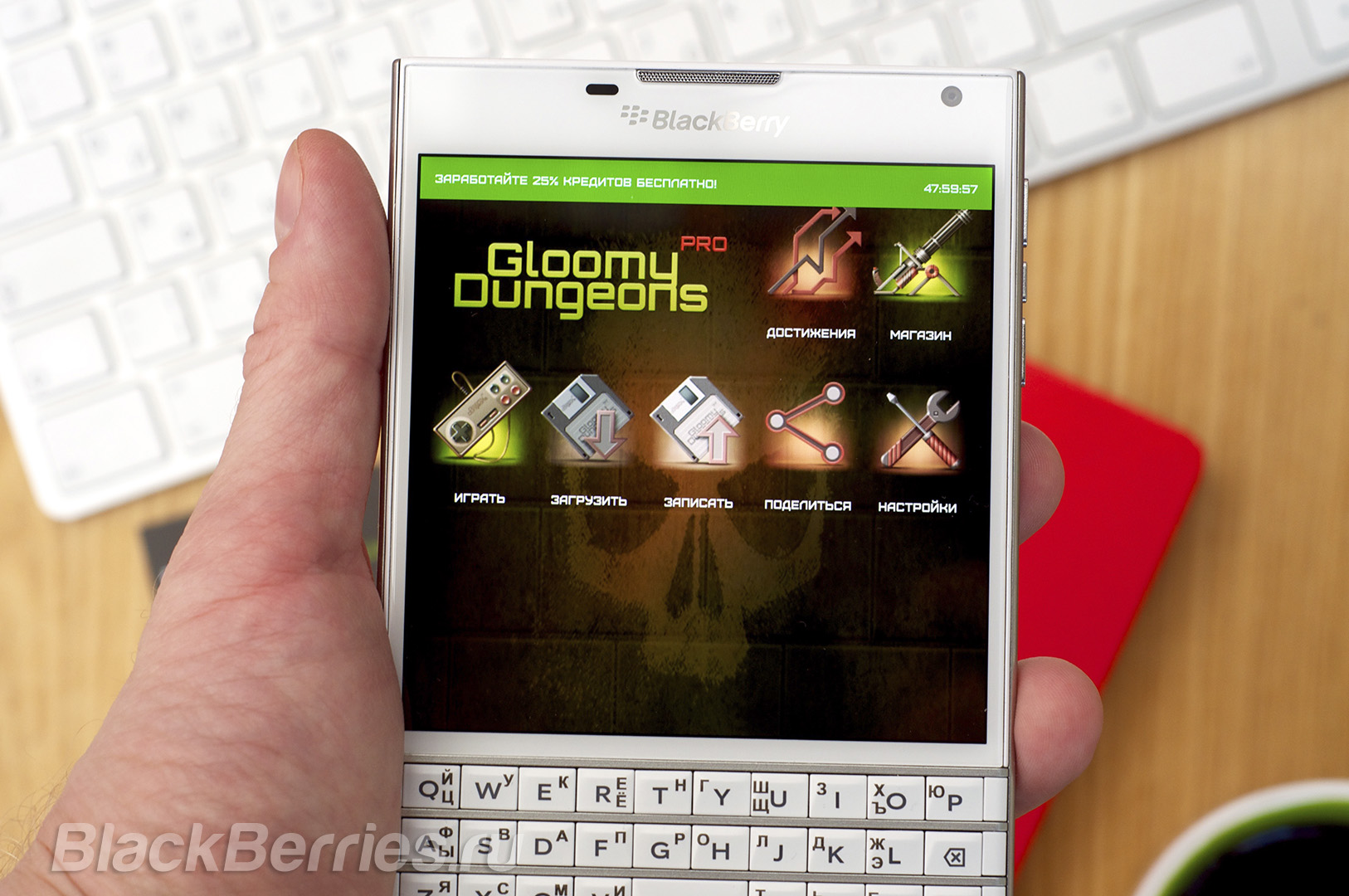 BlackBerry-Passport-Apps-31-07-18