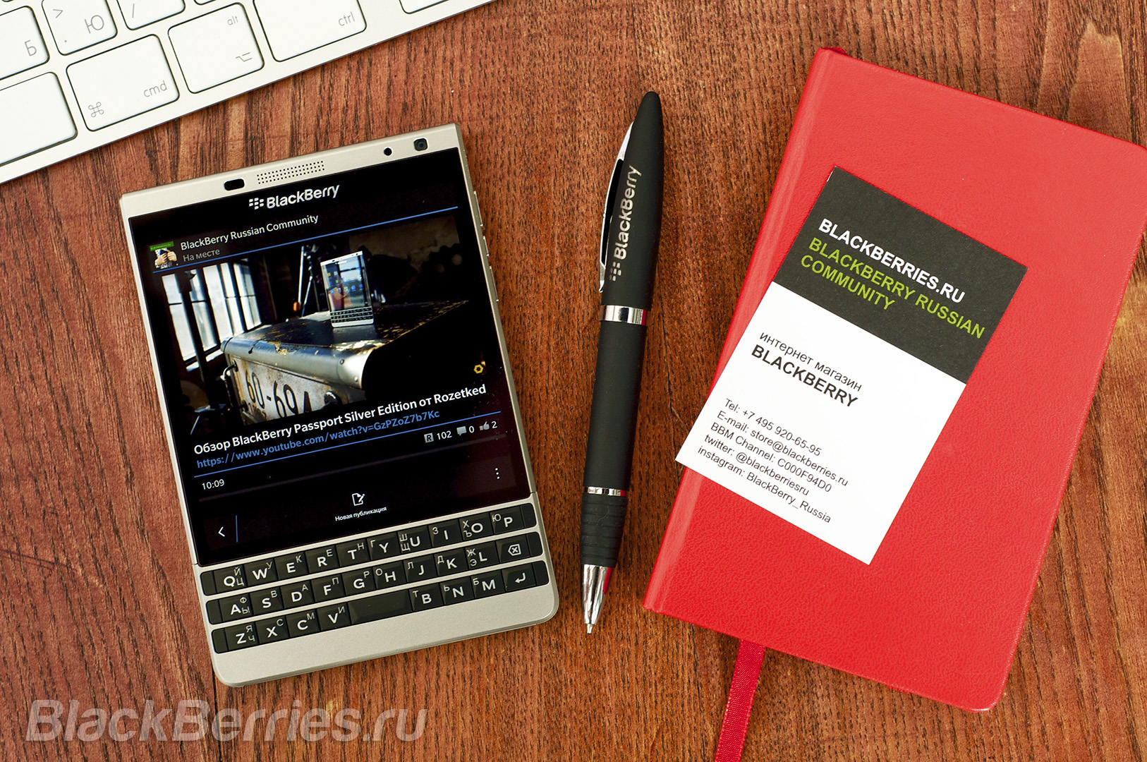 BlackBerry-Passport-Silver-Apps-15-4