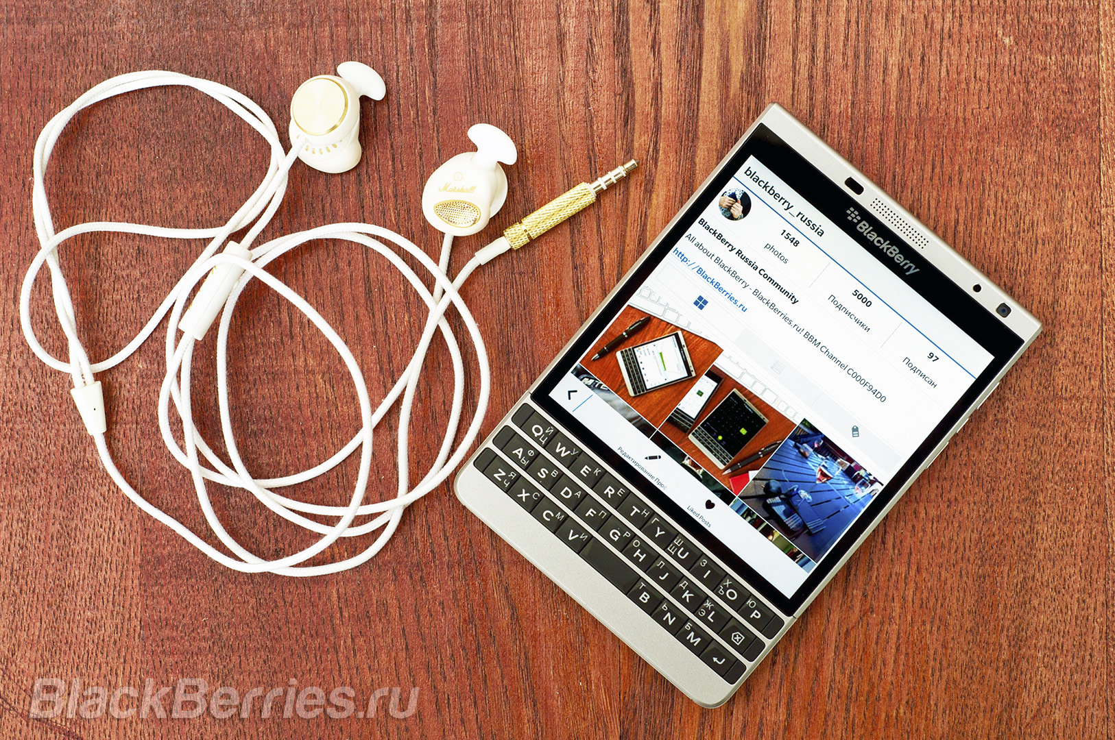BlackBerry-Passport-Silver-Apps-16-08-5