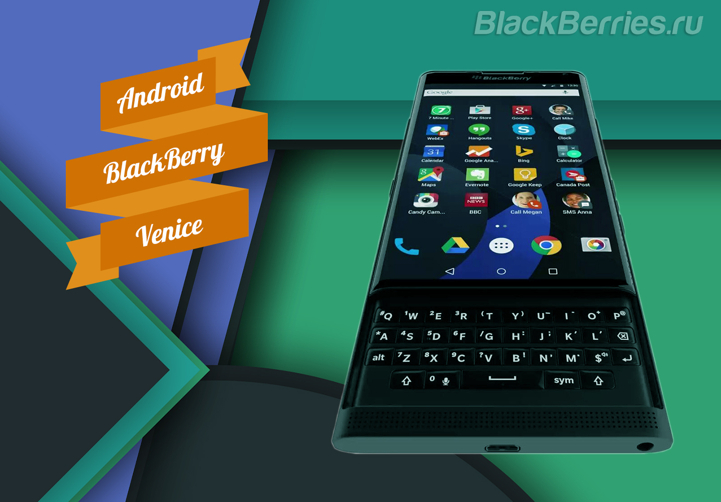 BlackBerry-Venice-1