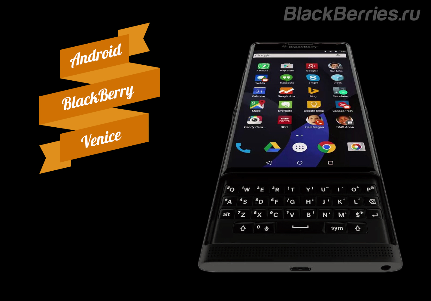 BlackBerry-Avenger