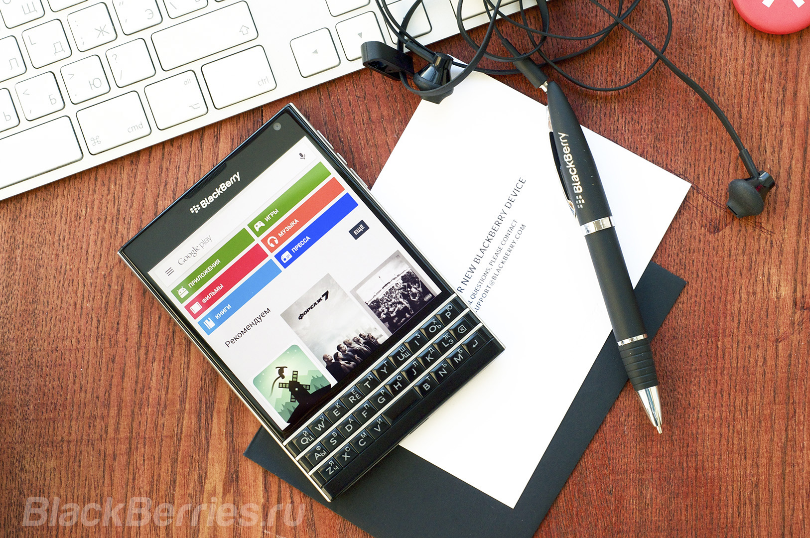 BlackBerry-Passport-Review-2016-33-1-1