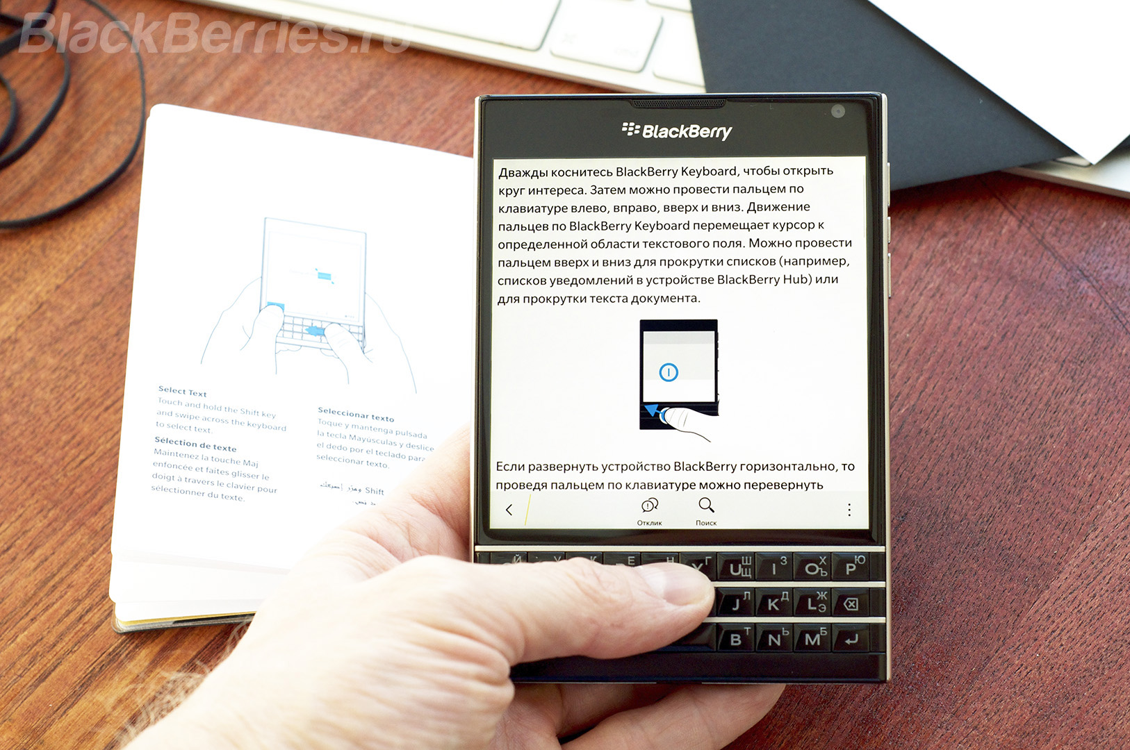 BlackBerry-Passport-Review-2016-41