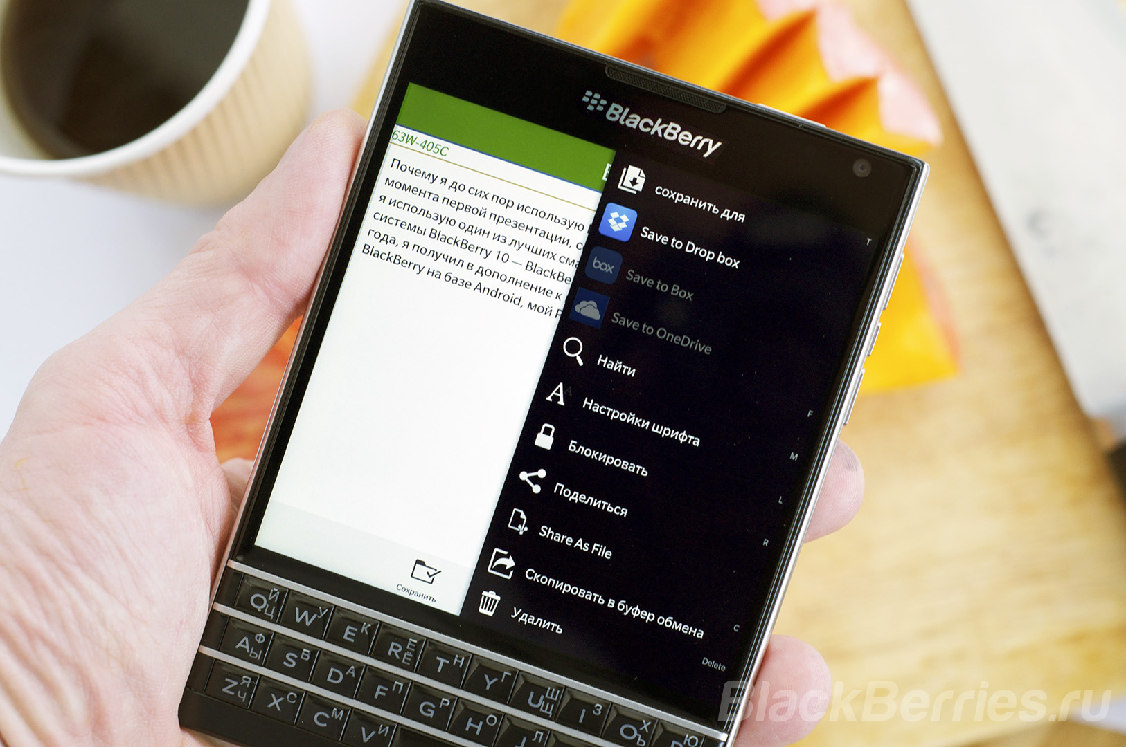 blackberry-passport-editor