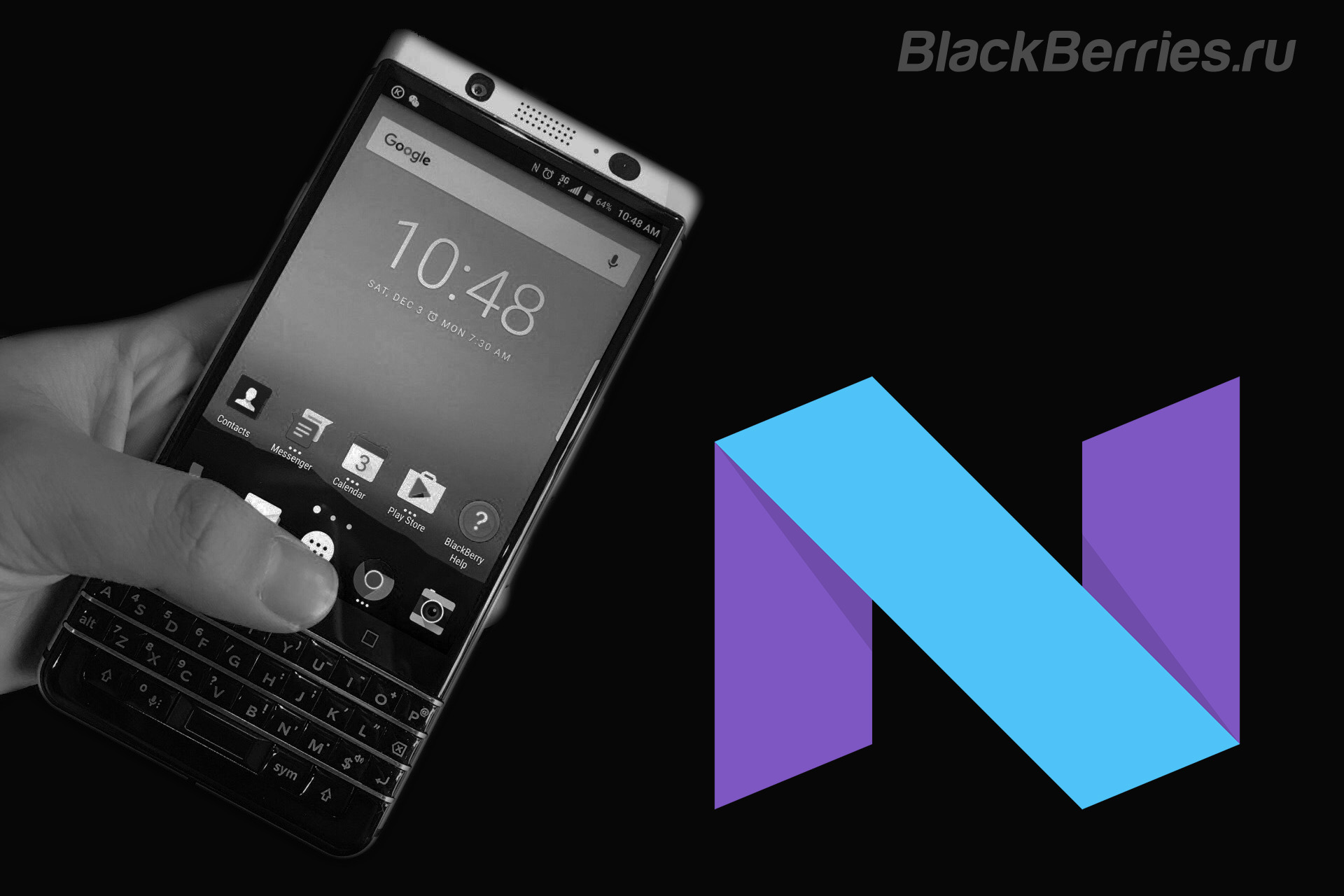 blackberry-mercury-nougat