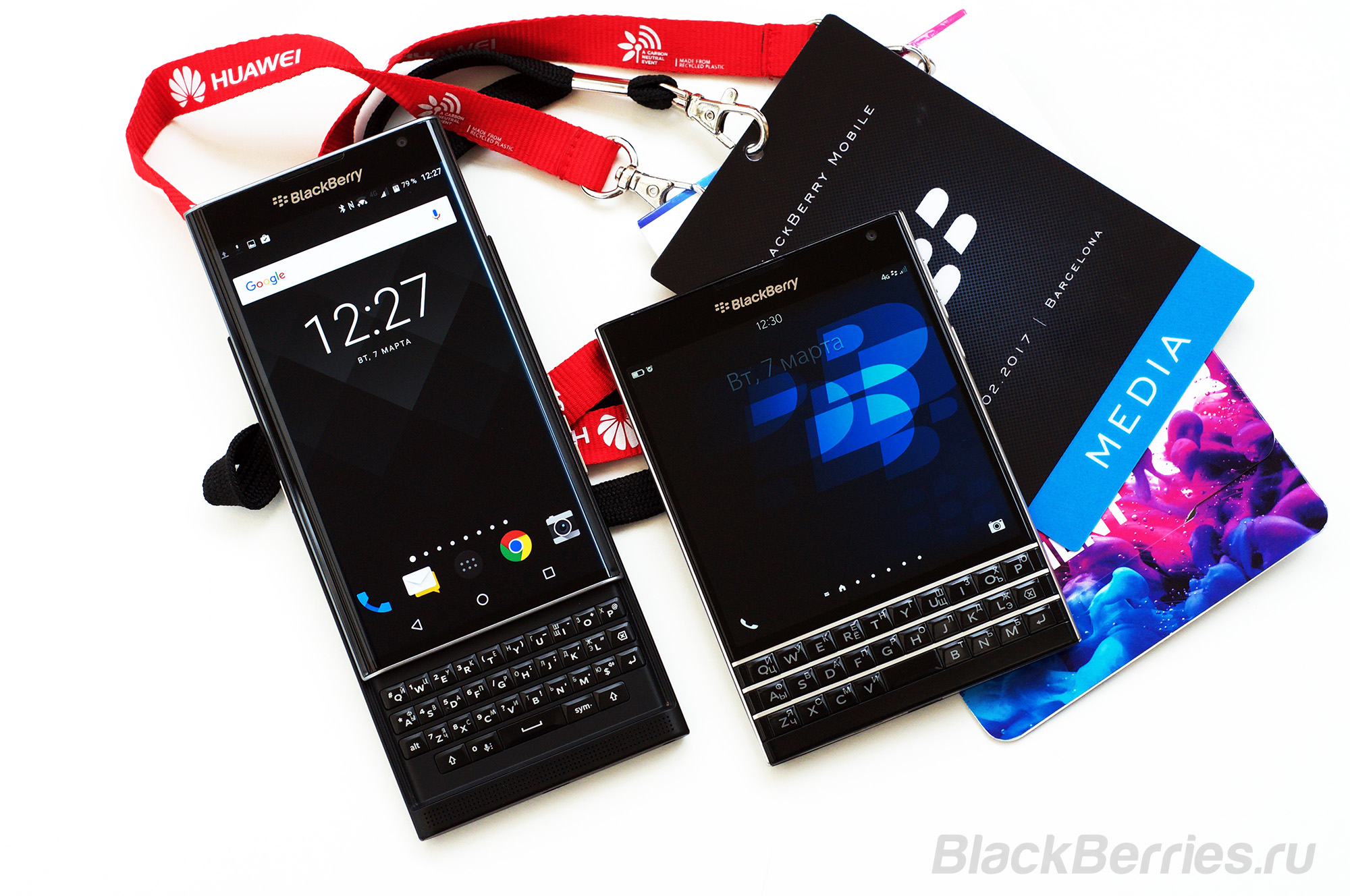 BlackBerry_KEYone_Wallpaper